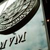Comissão do Mercado de Valores Mobiliários está a recrutar