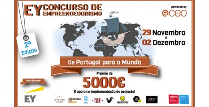 Concurso de Empreendedorismo da E&Y dá prémio de 5 mil Euros
