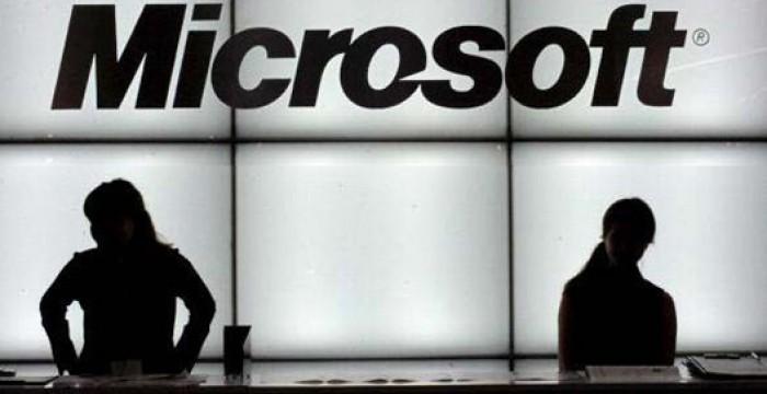 Microsoft recruta em Portugal entre mais de cinco mil vagas mundiais