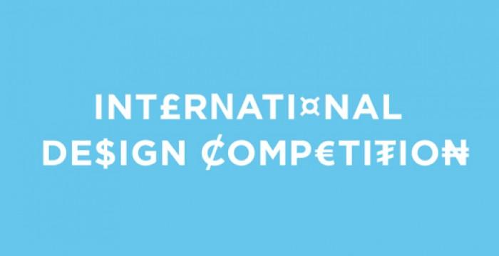 Deutsche Bank: Concurso Internacional de Design tem 18 mil Euros em prémios