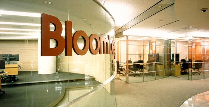 Bloomberg LP quer recrutar quase 600 colaboradores: há vagas para quem fale português