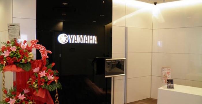 Yamaha lança programa de bolsas