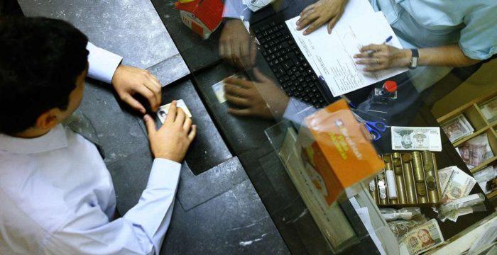 Banca: empresas em território nacional continuam à procura de novos colaboradores