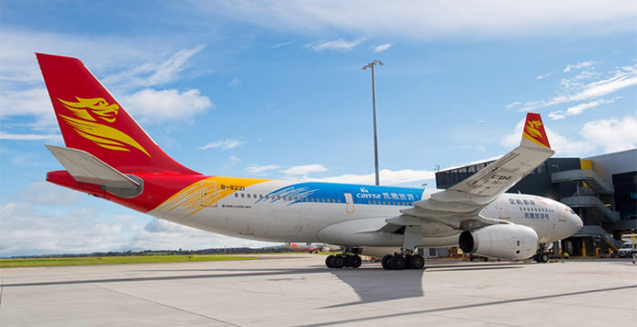 Beijing Capital Airlines está a recrutar em Portugal